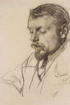 Portrait of Boris Serebryakov | Zinaida Serebriakova | 1915