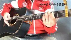 nick샘 - YouTube