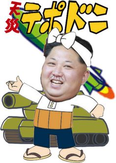 From breaking news and entertainment to sports and politics, get the full story with all the live commentary. Kim Jong Un Memes, Smiles And Laughs, Satire, Funny Cute, Funny Photos, Ronald Mcdonald, Laughter, Jokes, Poster