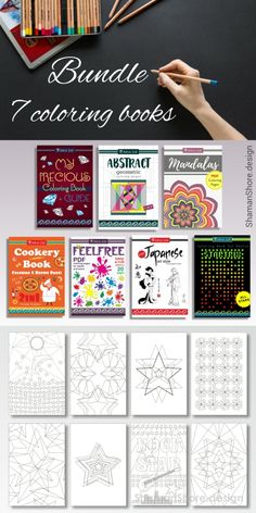 #ShShPrintables A bundle of 7 adult coloring books | Coloring pages for grown ups on Etsy | Printable coloring pages for adults, digital download