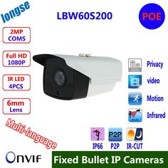 71.00$  Buy now - http://alipyp.worldwells.pw/go.php?t=32710642758 - IP66 waterproof bullet camera 2mp 1080p h.264 onvif 4pcs leds IR range 60M support multi-language