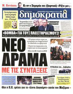 Πρωτοσέλιδα Πολιτικών Εφημερίδων - 24-11-2014