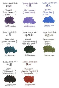 Sailor Fountain Pen Jentle Ink - 50 ml - Four Seasons - Shigure (Rain Showers - Purple) - SAILOR 13-1005-201