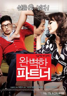 Korean Movie: My Secret Partner (English title) / Perfect Partner (literal title) Revised romanization: Wonbyeokhan Pateuneo Hangul: 완벽한 파트너