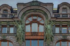 дом Зингера, скульптура, фасад