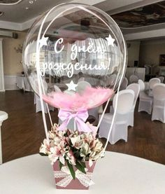 unglaublich 40 Valentines Day Decor Idea with Balloon for Ornament - - DIY Gifts Wedding Ideen - Valentinstag Balloon Arrangements, Balloon Centerpieces, Balloon Decorations, Baby Shower Decorations, Wedding Decorations, Balloon Ideas, Masquerade Centerpieces, Wedding Centerpieces, Floral Arrangements