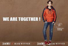 WINNER Taehyun - JeansWest