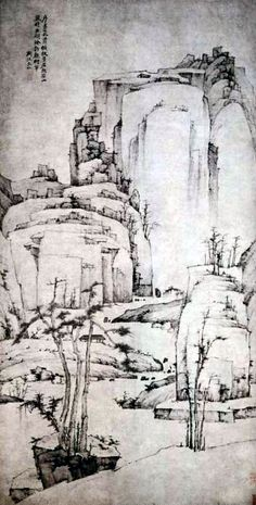 1658~1661 artist Hong Ren (1610~1664), who is aka Hongren, (Chinese, 1610-1663) was an early Qing painter and a member of the Anhui (or Xin'an) school of painting. After the fall of the Ming Dynasty he became a monk, as did Zhu Da, Shitao, and Kun Can.