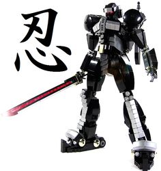 Awesome Robots | combines two things that we all know are awesome: ninjas and robots ...