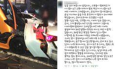 """람보르기니 박은 택시기사 아들 """"우리가 불쌍하냐"""" 분노 #korea #insight #람보르기니"""