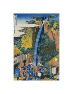 by Katsushika Hokusai #KatsushikaHokusai #Art #Ukiyoe