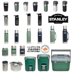 Backpacking Gear, Camping Gear, Outdoor Camping, Outdoor Gear, Stanley Thermos, Bushcraft Kit, Coffee Thermos, Home Brewery, Tactical Gear