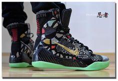 """Nike Kobe 9 - All Star Gumbo Pack """"Maestro"""""""