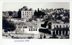 ΑΡΤΑ Ο ναός της Παρηγορήτριας της Άρτας και η πλατεία Σκουφά