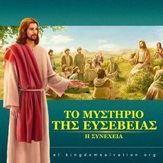 Αυτό το βίντεο παρουσιάζει την αληθινή ιστορία τού πώς ο Λιν Μπόεν διέδωσε το ευαγγέλιο και μαρτύρησε για τον Θεό. #Χριστιανική_ταινία #Χριστιανική #Το_ευαγγέλιο #της_επιστροφής_του_Κυρίου #της_επιστροφής  #ηλικιωμένος_ιεροκήρυκας   #ο_μυστήριο_της_ευσέβειας #ευαγγελια #ευαγγελιο #κατα_ιωαννη_ευαγγελιο #ελληνικη_εκκλησια #ιστορια_του_χριστιανισμου  #λογια_του_Θεου  #η_πιστη #ιεραποστολη #ιεραποστολικο #χριστιανικη_πιστη #πνευματικη_αφυπνιση #πνευματικη #αφυπνιση #χριστιανοι #παρουσια Mystery, Videos, Movies, Yoga, Pants, Trouser Pants, Films, Cinema, Women's Pants