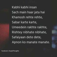 Sweetu Ko Uski Purni Dost Mil Gyai Aur Hamse Matlab Khtam Hi Gya Aab usko meri need nahi hai Shyari Quotes, Diary Quotes, Pain Quotes, True Quotes, Friend Quotes, Wisdom Quotes, Qoutes, Feeling Hurt Quotes, First Love Quotes