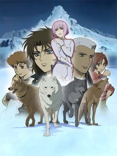 Wolf's Rain  Wolves are beautiful animals and this is a beautiful anime.