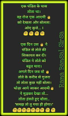 Save Girl Child Posters Slogans In Hindi Google Search Baby