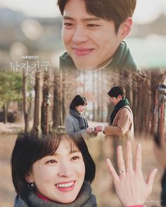 Asian Actors, Korean Actors, Park Bo Gum Wallpaper, Min Yoonji, Song Hye Kyo, Romantic Moments, Kdrama Actors, Drama Korea, Korean Dramas