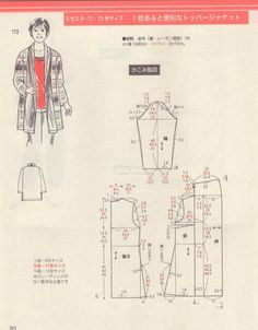 Japanese book and handicrafts - Lady Boutique Japanese Sewing Patterns, Sewing Patterns Free, Free Sewing, Baby Dress Patterns, Coat Patterns, Clothing Patterns, Bodice Pattern, Collar Pattern, Blazer Pattern