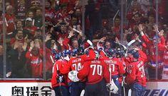 Washington Capitals vs. Toronto Maple Leafs - 4/15/17 NHL Pick, Odds, and Prediction