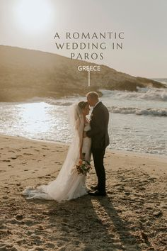 Paros Greece, Paros Island, Best Sunset, Amazing Sunsets, Bridesmaids And Groomsmen, Perfect Timing, Beautiful Hotels, Marry You, Elopements