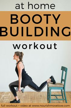 sculpt your glutes and lower body with these 6 booty building exercises for women; a complete lower body workout in 20 minutes! At Home Glute Workout, Leg Butt Workout, Plyometric Workout, Workout Warm Up, Workout Videos, At Home Workouts, Week Workout, Muscle Building Women, Muscle Building Workouts