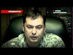 Новороссия - Люди сопротивления. Спецвыпуск [31/05/2014]