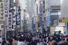 size: Photographic Print: Busy Street in Seoul, South Korea Poster by Alain Evrard : Travel South Korean Language, Yosemite National Park, National Parks, Harmony Of The Seas, Busy Street, Leading Hotels, Korean People, Scenery Wallpaper, Cool Posters