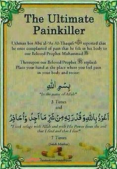 The Ultimate Pain Killer!