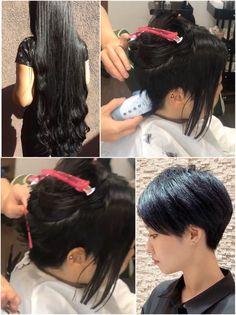Long Hair Cuts, Long Hair Styles, Beautiful Long Hair, Cut Off, Rapunzel, Her Hair, Haircuts, Fashion, Short Hair