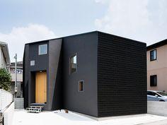 Arquiteto: OUVI + worklounge 03 Fotógrafo: shinjiro yamada Fonte: designboom