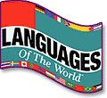 Languages of the world - online quizzes you can use with your language course to test comprehension, translations.