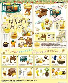 NEW Re-ment Miniature San-x Rilakkuma Onsen Hot Spring RARE No.06