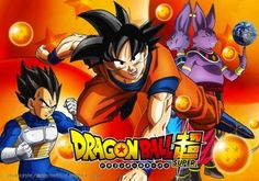 Dragon Ball Super VOSTFR ~ Gum Gum Streaming