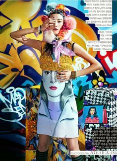 """The Terrier and Lobster: """"Art Factory"""": Ji Hye Park by Hyea Won Kang for Vogue Korea February 2014"""