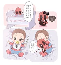 Just saving for adorable baby Peter XD Baby Spiderman, Deadpool X Spiderman, Baby Marvel, Chibi Marvel, Baby Avengers, Marvel Funny, Marvel Heroes, Marvel Movies, Marvel Avengers