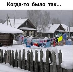 Snow, Winter, Outdoor Decor, Ukraine, Russia, Painting Art, Winter Time, Eyes, Winter Fashion