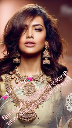Pin by Sultana Perbeen on Beautiful Actresses - Jewelry - . - Pin by Sultana Perbeen on Beautiful Actresses – Jewelry – code - South Indian Jewellery, Indian Wedding Jewelry, Indian Jewellery Design, Jewelry Design, Designer Jewellery, Traditional Indian Jewellery, Long Pearl Necklaces, Jewelry Necklaces, India Jewelry