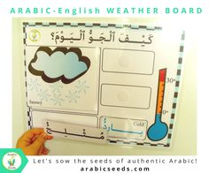 Arabic Weather Board for Children, classroom, homeschool - Arabic Seeds