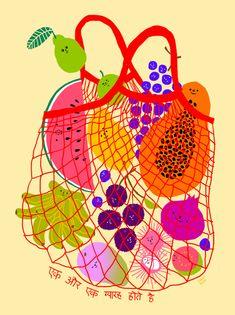 Inclusive Groceries Iii, An Art Print By Subin Yang Inprnt - USdecor Art And Illustration, Food Illustrations, Graphic Design Illustration, Posca Art, Grafik Design, Oeuvre D'art, Food Art, Art Inspo, Art Reference