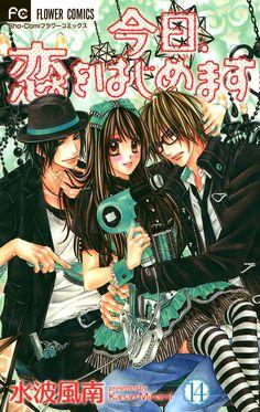 Kyou, Koi wo Hajimemasu - Cover Vol. 14 by on DeviantArt Anime Love, Manga Love, Manga To Read, Manga Romance, Kyou Koi Wo Hajimemasu, Devian Art, Manga Sites, Manga Pictures, Online Gratis