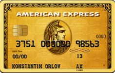 The Gold Card American Express American Express Gold Card, American Express Business, What Is Credit Score, Improve Your Credit Score, Rewards Credit Cards, Best Credit Cards, Ecuador, Credit Cards