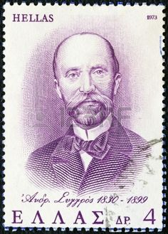 Picture of GREECE - CIRCA A stamp printed in Greece from the 'National Benefactors series)' issue shows Andreas Syngros, circa stock photo, images and stock photography. Greece Pictures, Stamp Printing, Postage Stamps, Stock Photos, History, Creative, Prints, Image, Andorra
