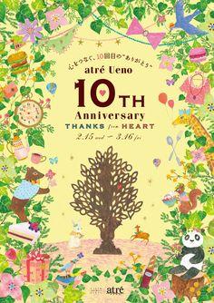 アトレ上野10周年記念