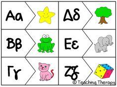 Teaching Therapy: Παζλ με την αλφαβήτα Preschool Worksheets, Preschool Activities, Phonological Awareness, Greek Art, Creative Activities, Speech Therapy, Literacy, Alphabet, Kids Rugs