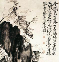 中国画walk alone
