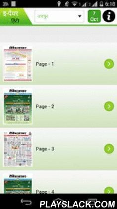 Rajasthan News  Android App - playslack.com ,  We brought to you first ever largest read hindi news paper ePaper application.This app will satisfy your daily thirst of reading hindi news. Its easy to read news on the move, anytime, anywhere.This app covers e-paper news from cities of Rajasthan. App covers News Papers from Rajasthan.App Covers below Cities:-Jaipur,Jaipur Jila & Jaipur City-Jodhpur, Jodhpur jila -Pali-Ajmer-Beawar-Kishangarh-Udaipur-Kota & Kota…