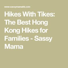 Hikes With Tikes: The Best Hong Kong Hikes for Families - Sassy Mama