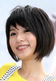 Cropped medium length bob for Asian women